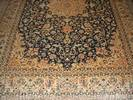 שטיח נעין 305/210