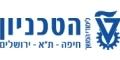 הטכניון - מכון טכנולוגי לישראל