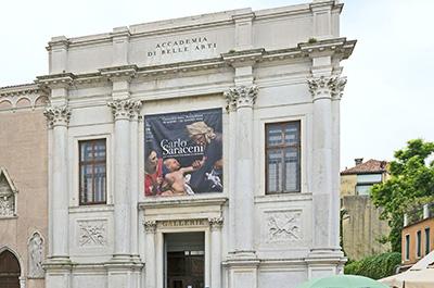 גלריית האקדמיה - Gallerie dell'Accademia