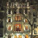 Hotel Montecarlo Barcelona מלון מונטה קרלו ברצלונה