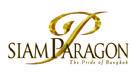 סיאם פרגון | Siam Paragon