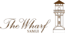 וורף סאמוי | The Wharf Samui