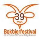 פסטיבל הבירה PINT