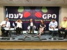 יו״ר איגוד יועצי התקשורת ויחסי הציבור בישראל, מר איתן הרשקו השתתף בקבוצת דיון בכנס של לשכת העיתונות הממשלתית