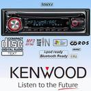 רדיו דיסק MP3 לרכב+AUX+שלט+הכנה לנגן I-POD חברת KENWOOD
