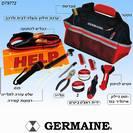 ערכת חילוץ ועזרה לבית ולרכב בתיק בד מהודר 52 חלקים שונים GERMAINE