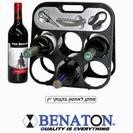 מתקן איחסון ל6 בקבוקי יין + אביזרים