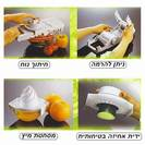 קוצץ ירקות ידני (מנדולינה) רב שימושי מתקפל +אביזרים BENATON