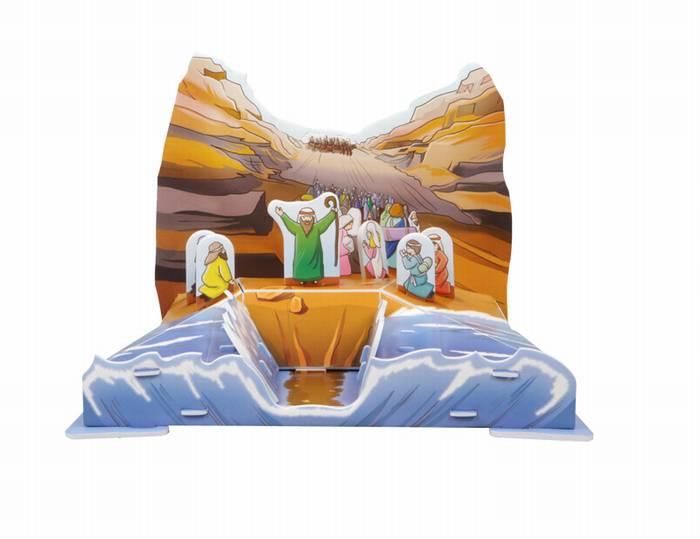פאזל תלת מימד -משה - חציית ים סוף