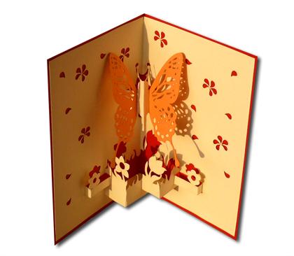 כרטיס ברכה תלת מימד - פרפר גדול