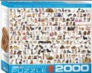 פאזל 2000 חלקים - עולם הכלבים