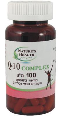Q 10 Complex  קיו 10  + ויטמין E וסלניום