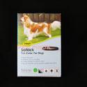סולטיק קולר קרציות לכלב קטן