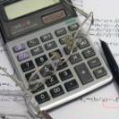 תזכיר חוק לתיקון פקודת מס הכנסה – רפורמה במיסוי הפנסיוני
