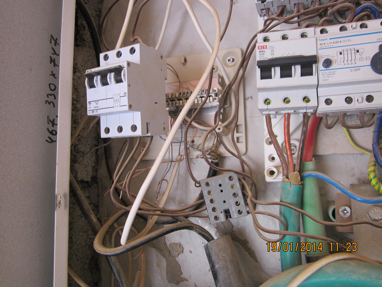 בדיקת חשמל 8