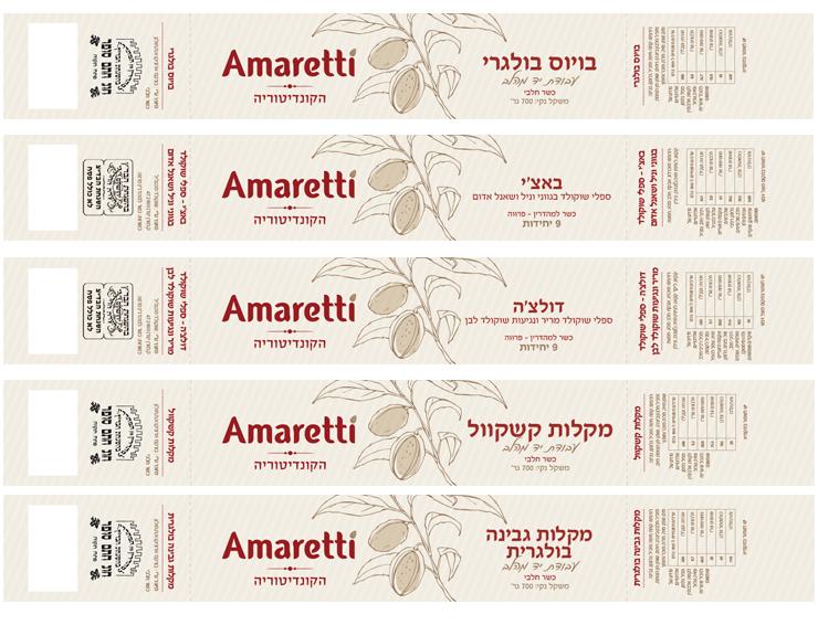 AMARETTI הקונדיטוריה - בניית סידרת תוויות למאפים