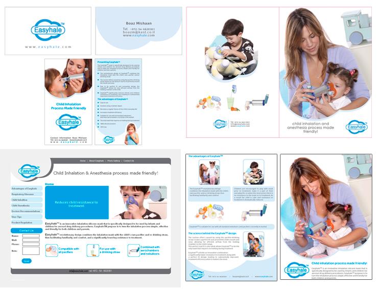 מיתוג מוצר רפואי לילדים - EASYHALE
