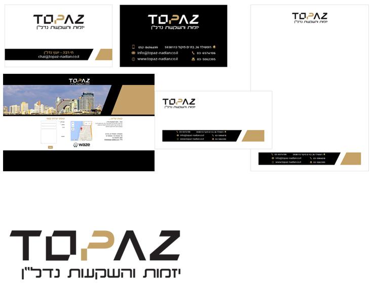 מיתוג TOPAZ - יזמות והשקעות נדל