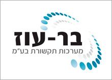 בר-עוז - מערכות תקשורת -  עיצוב לוגו