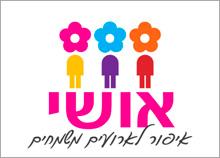 עיצוב תדמית למאפרת ילדים ונצנצים
