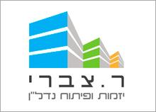 לוגו יזמות ופתוח נדלן