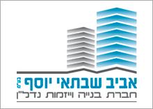 לוגו חברת בניה ויזמות נדלן