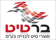 לוגו מוצרי טיט לבנייה