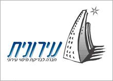 לוגו מיסוי נדלן