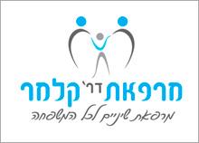 עיצוב לוגו למרפאת שיניים לכל המשפחה