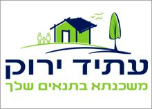 עיצוב לוגו לפתרון משכנתא - עתיד ירוק