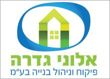 עיצוב לוגו לחב'' ניהול בנייה - אלוני גדרה