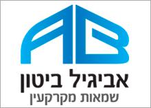 לוגו שמאות נדלן