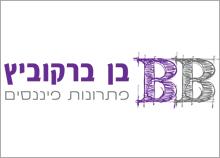 בן ברקוביץ - פתרונות פיננסים - עיצוב לוגו