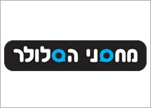 עיצוב לוגו לרשת מחסני הסלולר