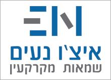 עיצוב לוגו לשמאי מקרקעין - איצ'ו נעים