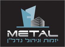 עיצוב לוגו יזמות וניהול נדלן