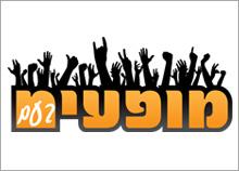 לוגו מופעים בעם