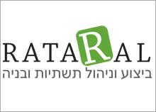 RATARAL - ביצוע וניהול תשתיות בניה