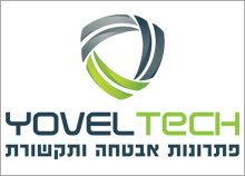 YOVEL TECH - עיצוב לוגו לתחום אבטחה ותקשורת