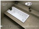 אמבטיה מלבנית קיוביק במגוון מידות
