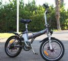 אופני נוחות מתקפלים