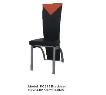 כסא לפינת אוכל - PC213 שחור אדום -  או  -  שחור לבן