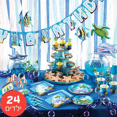 חבילה דלוקס הכחול הגדול ל- 24