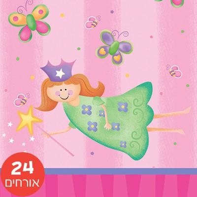 חבילה דלוקס Fun at One בנות ל- 24