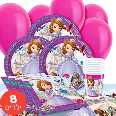חבילה בסיסית הנסיכה סופיה ל-8