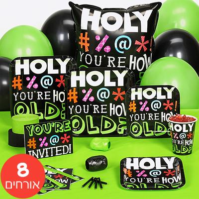 חבילה בסיסית Holy Bleep