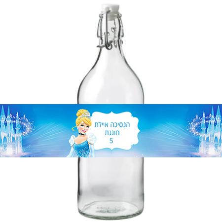 חבקים לבקבוקים סינדרלה - חינמי