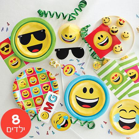 חבילה בסיסית מסיבת Emoji