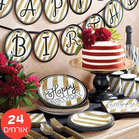 חבילה דלוקס Black & Gold
