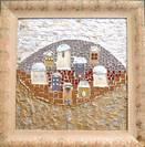 The Eye of Jerusalem---sold